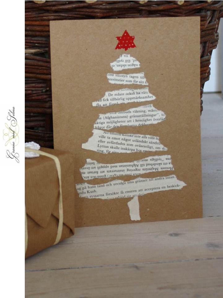 Newspaper Tree Wrapping